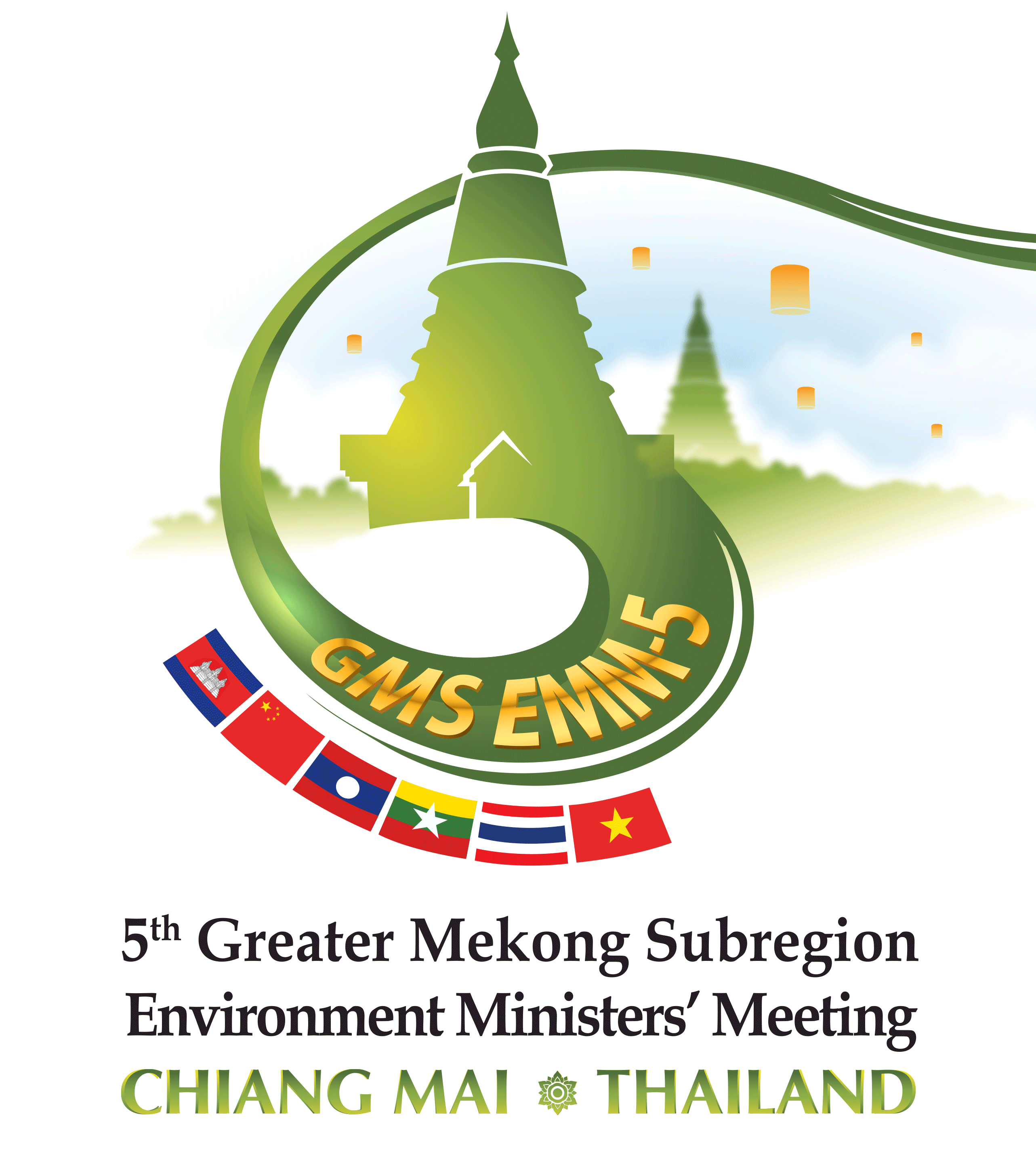 Fifth Greater Mekong Subregion Environment Ministers' Meeting - Chiang Mai - Thailand